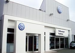 Volkswagen柏